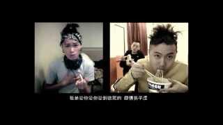 Download 玖壹壹(洋蔥)-癡情的男子漢 ft UnderLover(睿兒) Video
