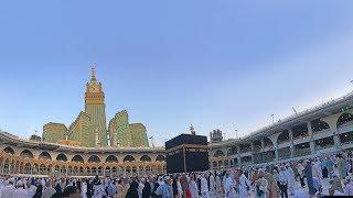 Download Masjid Al-Haram - Adhan Fajr - Kaaba Mecca Video