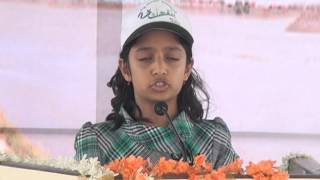 Download Chinmayi - World Environment Day, 2012, Davangere. Video