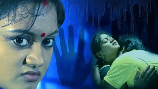 Download English Dubbed Movies Full Length | Ever Longing Revenge | English Horror Full Movies HD Video