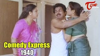 Download Comedy Express 1940 | B 2 B | Latest Telugu Comedy Scenes | #ComedyMovies Video
