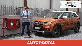Download Maruti Suzuki Vitara Brezza Hindi Test Drive Review - Autoportal Video