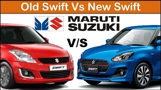 Download Old Swift Vs New Swift 2018 Interior and exterior Video
