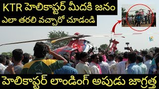Download KTR Helicopter Landing Exclusive | Sree Views Video