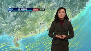 Download 早晨天氣節目(01月21日上午8時) - 高級科學主任宋文娟 Video