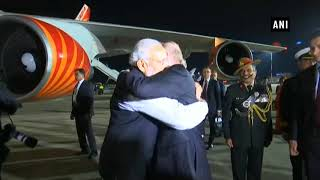 Download Watch: PM Modi departs from Russia after meeting with President Putin Video