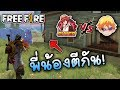 Download Free fire CGGG VS OHVER Video