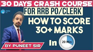 Download RRB PO / CLERK   HOW TO SCORE 30+ MARKS IN 20 MINUTES  REASONING   PUNEET SIR Video