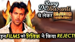 Download OMG! Hrithik Roshan Rejected These Films In His Career! Video