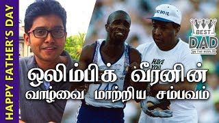 Download Dad help son to finish the race | Inspirational True Story Tamil Video