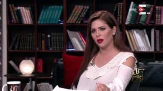 Download كل يوم - نهاوند سري: لما سما المصري تعمل برنامج ديني .. تبقى كارثة Video