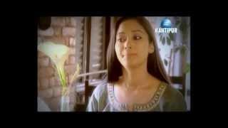 Download Katha Prem Ka 1 Video