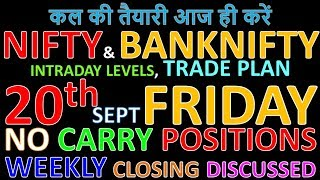 Download Bank Nifty & Nifty tomorrow 20th September 2019 Daily Chart Analysis SIMPLE ANALYSIS POWERFUL RESULT Video