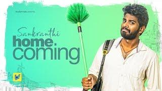 Download Sankranthi Homecoming | Boy Formula | ChaiBisket Video