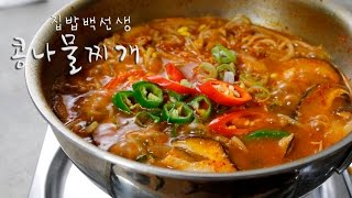 Download 집밥백선생레시피 [콩나물찌개 : 한식 ]bean sprouts jjigae [그녀의요리 : hercooking] Video