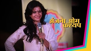 Download Anjana Om Kashyap talking about her journey | Lallantop Adda | Sahitya Aajtak Video