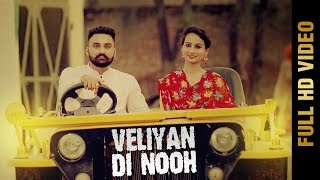 Download VELIYAN DI NOOH (Full Video) | MANPREET SIDHU | Latest Punjabi Songs 2016 | AMAR AUDIO Video