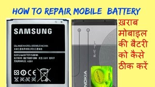 Download How To Repair Damaged Mobile Battery Video