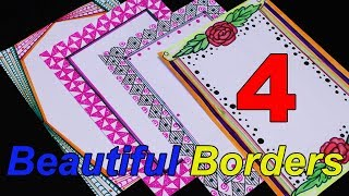 Download 4 Awesome Designs || Beautiful Borders || Project File Border || My Creative Hub Video