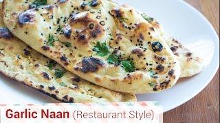 Download Garlic Naan Restaurant Style - No Tandoor, No Oven, No Yeast. Video