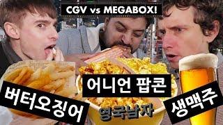 Download 흔한 한국 영화관 간식 먹어보고 깜짝 놀란 영국인!! Video