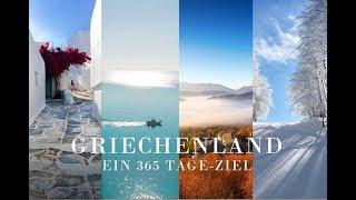 Download Visit Greece | Greece – A 365 Day Destination (German) Video