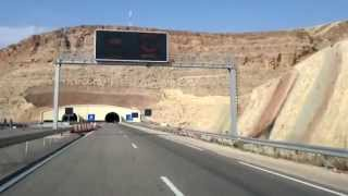 Download Autoroute A7 [Agadir Marrakech] (HD) 3/5 Video