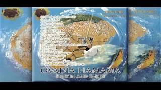 Download MUSICA DE ELEVACION Y LIMPIEZA ESPIRITUAL CANTOS SAGRADOS HEBREOS Video