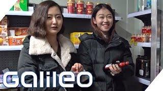 Download Der Supermarkt ohne Personal | Galileo | ProSieben Video