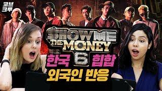 Download 처음 한국 힙합을 들어본 외국인 반응 Feat. 쇼미더머니6 싸이퍼 [코리안브로스] Video