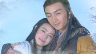 Download 陈妍希 神雕俠侶 陈晓、刘忻《十六年》MV Video