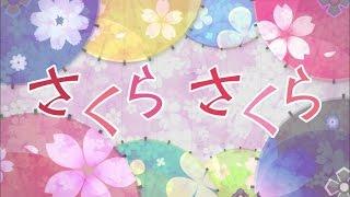 Download さくらさくら(童謡)【歌詞】Japanese song ″Sakura Sakura″ Video