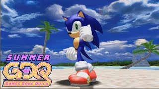 Download Sonic Adventure DX: Director's Cut Speedrun by JustFlandre in 33:32 - SGDQ2018 Video
