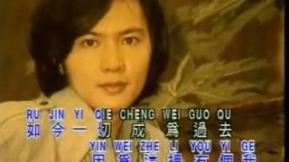 Download 1970年代 李逸 - 「经典名曲」 (27首) Video
