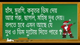 Download GOOGLY গুগলি Questions and Answers !! googly Episode-2 !! googly dhadha #RAJ ENTER10 !! Video
