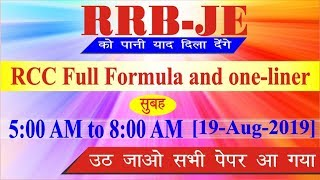 Download RCC full formula and one-liner by Avnish Sir | RRB JE CBT 2 | Everexam Video