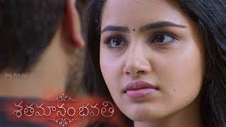 Download Climax scene - Shathamanam Bhavathi Scenes - Sharwanand, Anupama Parameswaran Video