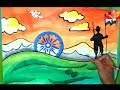Download How To Draw Independence Day Drawing Video