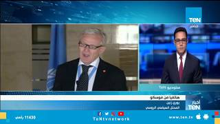 Download محلل سياسي روسي يوضح أسباب ترك مستشار الأمم المتحدة في سوريا لمنصبه Video