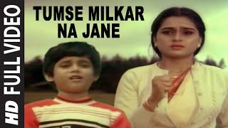 Download Tumse Milkar Na Jane [Full Song]   Pyar Jhukta Nahin   Mithun Chakraborty, Padmini Video