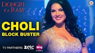 Download Choli Block Buster - Dongri Ka Raja | Sunny Leone, Meet Bros, Gashmir Mahajani,Reecha | Mamta Sharma Video