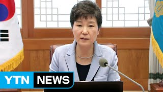 Download 박근혜 대통령 지지율 4%...2030 세대는 '0%' / YTN (Yes! Top News) Video