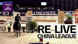 Download RE-LIVE - Jumping - Chengdu (China League) - Longines FEI Jumping World Cup™ Video