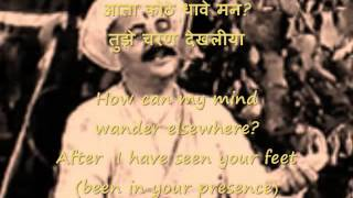 Download Aata kothe dhave Abhang - Sant Tukaram Video