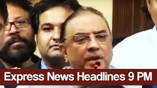 Download Express News Headlines and Bulletin - 09:00 PM | 26 March 2017 Video