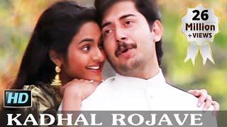 Download Kadhal Rojave - A R Rahman - Arvind Swamy, Madhoo - Roja (1992) - Tamil Video Song Video