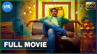 Download Kavan Tamil Full Movie Video
