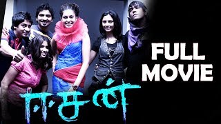 Download Easan Tamil Full Movie | Samuthirakani | Vaibhav | M.Sasikumar Video