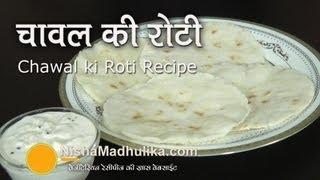 Download Akki Roti recipe - Chawal ki Roti Recipe - Rice flour roti Video
