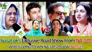 Download Public Opinion - Dr Yasmin Rashid (PTI) Vs Kulsoom Nawaz(PMLN) - NA120 by-election 2017 Video